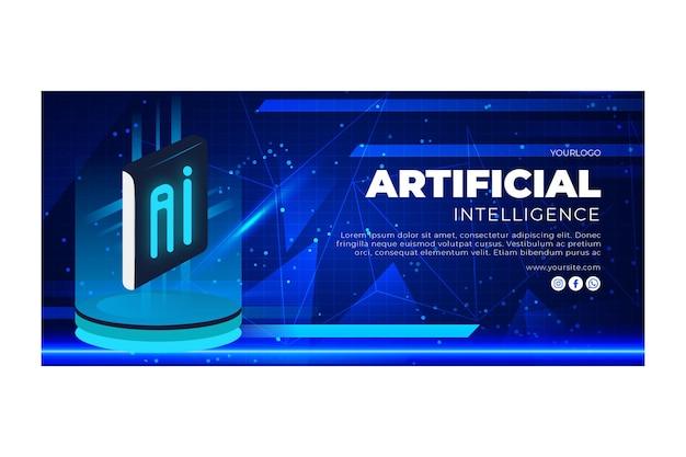 Plantilla de banner horizontal de inteligencia artificial
