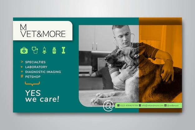 Plantilla de banner horizontal para negocio veterinario