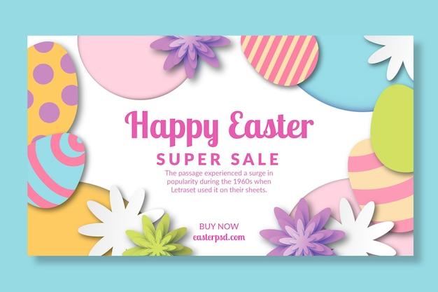 Plantilla de banner horizontal para pascua con huevos y flores.