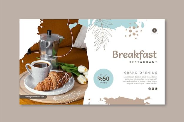 Plantilla de banner horizontal de restaurante de desayuno