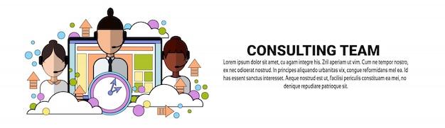 Plantilla de banner horizontal de soporte de equipo de consultoría de negocios