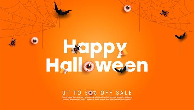 Plantilla de banner horizontal de venta de feliz halloween. telaraña, arañas y globos oculares aterradores