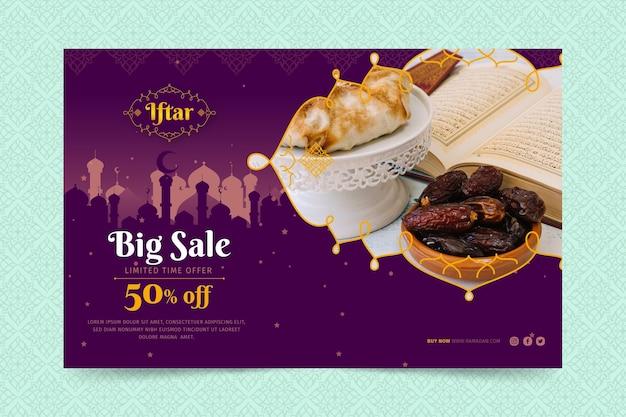 Plantilla de banner horizontal de venta de ramadán