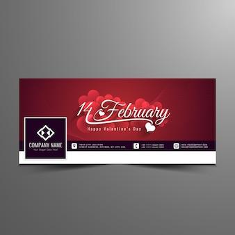 Plantilla de banner de línea de tiempo feliz día de san valentín facebook