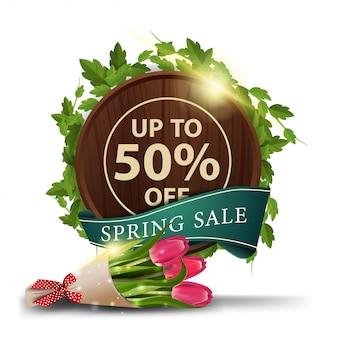 Plantilla de banner moderno de venta de primavera