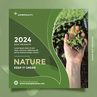 Plantilla de banner de naturaleza verde para educación y campañas sobre la importancia de proteger la naturaleza