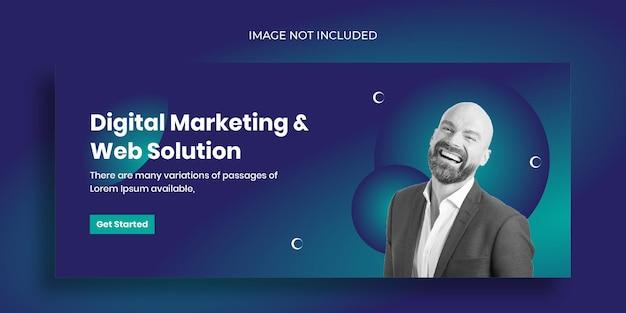 Plantilla de banner de negocio de marketing digital