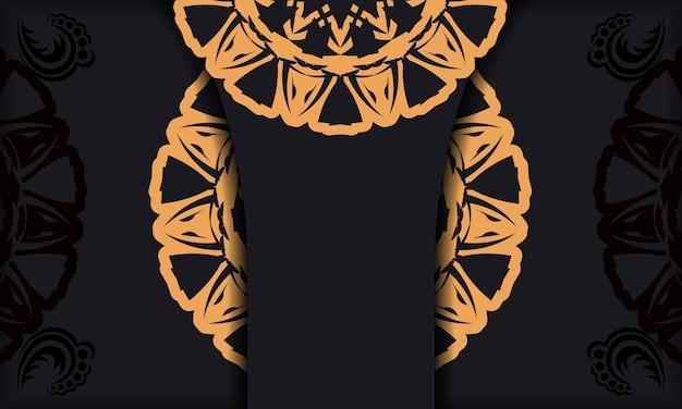 Plantilla de banner negro con adornos y lugar para su logotipo y texto. plantilla para el fondo de diseño de impresión con patrones de lujo.