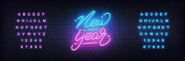 Plantilla de banner de neón de año nuevo