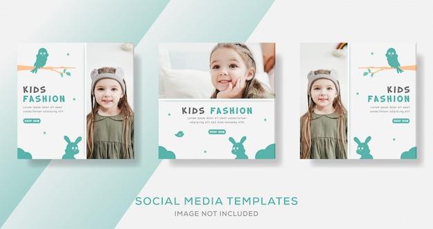 Plantilla de banner para niños para venta de moda