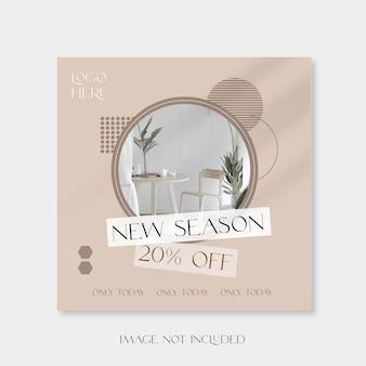 Plantilla de banner de nueva temporada para negocios de moda