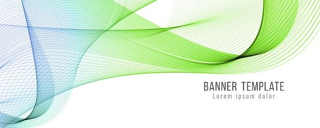 Plantilla de banner ondulado colorido moderno abstracto