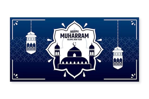 Plantilla de banner plano muharram