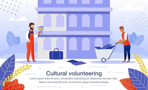 Plantilla de banner plano de voluntariado cultural