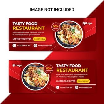 Plantilla de banner de portada de comida deliciosa para restaurante