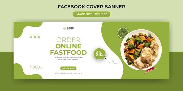 Plantilla de banner de portada de facebook de comida rápida