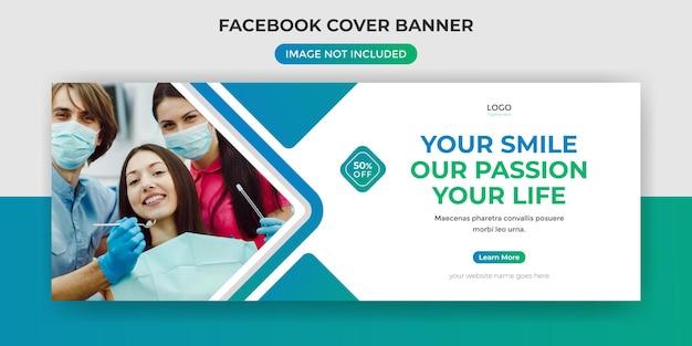 Plantilla de banner de portada de facebook de dentista