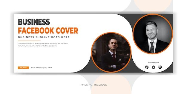 Plantilla de banner de portada de facebook de publicación de redes sociales de negocios corporativos