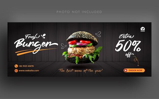 Plantilla de banner de portada de facebook de redes sociales de promoción de hamburguesas frescas