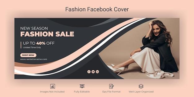 Plantilla de banner de portada de facebook y redes sociales de venta de moda