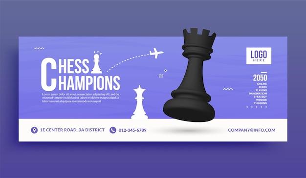 Plantilla de banner de portada de redes sociales de competencia de batalla de ajedrez 3d, estrategia empresarial y gestión
