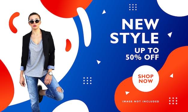 Plantilla de banner de promoción de venta de nuevo estilo