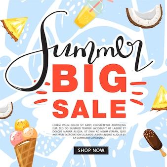 Plantilla de banner de promoción de venta de verano