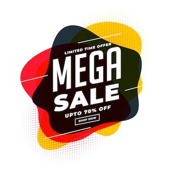 Plantilla de banner promocional de mega venta abstracta