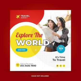 Plantilla de banner de publicación de instagram o redes sociales de turismo de viajes