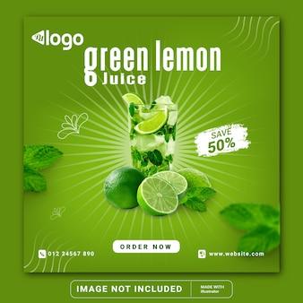 Plantilla de banner de publicación de instagram de promoción de menú de bebida de jugo de limón verde