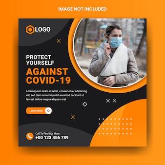 Plantilla de banner de publicación de instagram de redes sociales de coronavirus