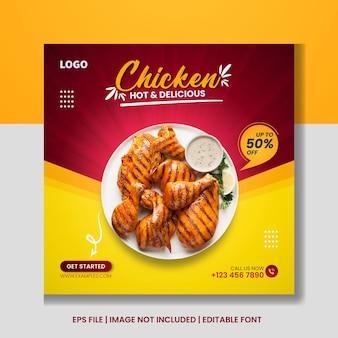 Plantilla de banner de publicación de instagram y redes sociales de hot chicken