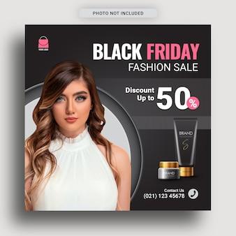 Plantilla de banner de publicación de instagram de redes sociales de promoción de venta de moda de viernes negro