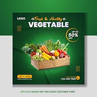 Plantilla de banner de publicación de instagram y redes sociales de verduras frescas