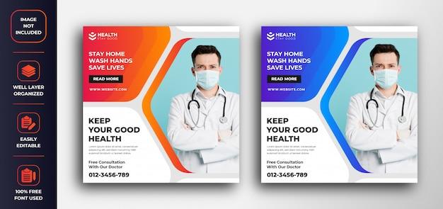Plantilla de banner de publicación de medios sociales de banner de salud médica