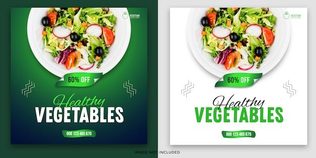 Plantilla de banner de publicación de redes sociales de alimentos saludables