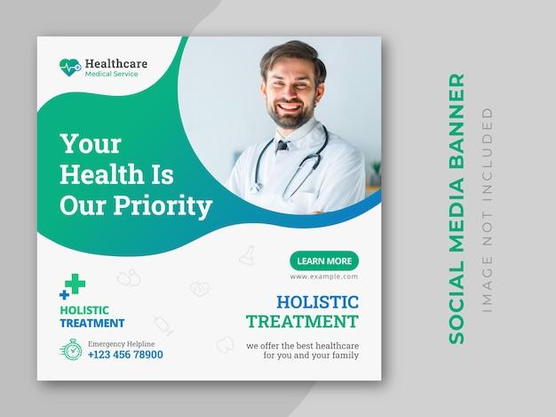 Plantilla de banner de publicación de redes sociales de instagram de volante cuadrado de atención médica médica