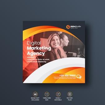 Plantilla de banner de publicación de redes sociales de marketing de negocios digitales