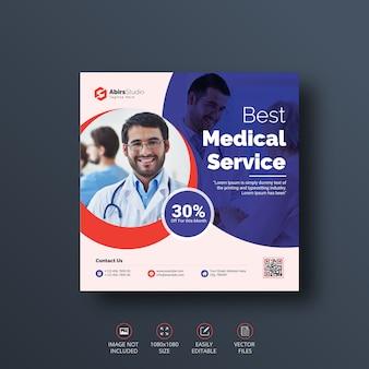 Plantilla de banner de publicación de redes sociales médicas