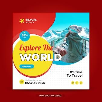 Plantilla de banner de publicación de redes sociales de viajes para viaje de vacaciones vacaciones publicación de instagram folleto cuadrado