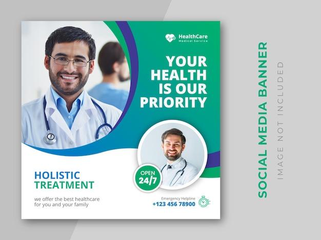 Plantilla de banner de publicación de redes sociales de volante cuadrado de atención médica médica