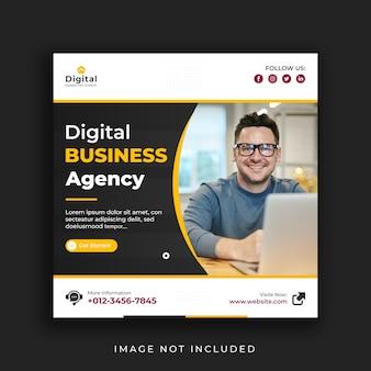 Plantilla de banner de publicación de redes sociales web de marketing digital e instagram