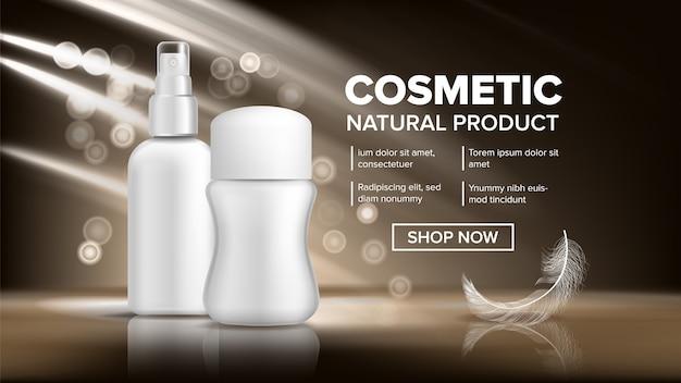 Plantilla de banner publicitario de botella cosmética