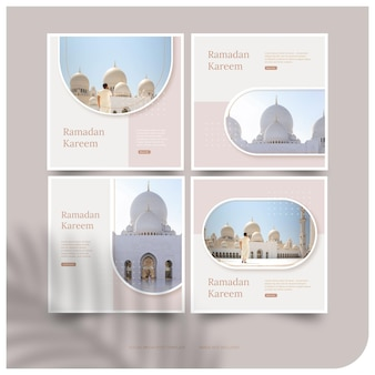 Plantilla de banner de ramadán descarga gratuita premium