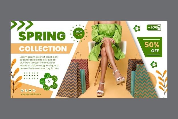 Plantilla de banner de rebajas de primavera