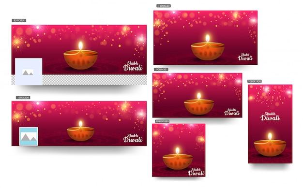 Plantilla de banner de redes sociales con lámpara de aceite iluminada (diya) sobre fondo rosa de fuegos artificiales bokeh para shubh (happy) diwali.