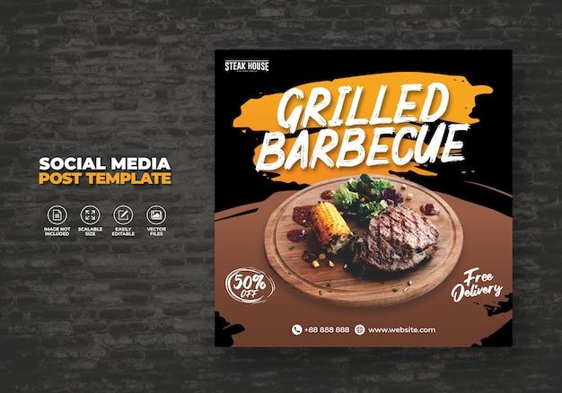 Plantilla de banner de redes sociales de menú de restaurante de comida
