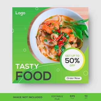 Plantilla de banner de redes sociales de oferta de alimentos
