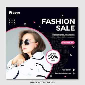 Plantilla de banner de redes sociales de venta de moda