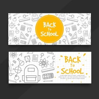 Plantilla de banner de regreso a la escuela de diseño plano